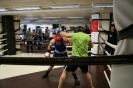 Открит турнир по бокс за служители на МВР