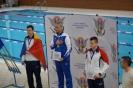 Първо балканско полицейско първенство по плуване - Румъния 2016 г. :: pl16_48
